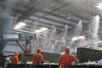 Подавление пыли и запаха туманом Владикавказ